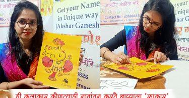 Meet Artist Ankita more who paints Ganpati